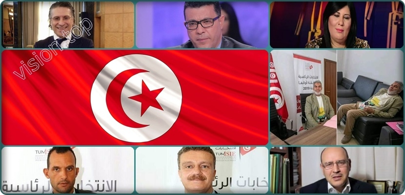 One of them will be president of Tunisia