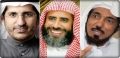 Saudi Arabia: Execution of Salman al-Awda, Awad al-Qarni and Ali al-'Umari after Ramadan