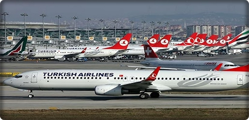 Skytrax reduced the rating of Turkish Airlines to three stars
