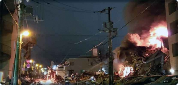 A huge explosion in Japan and the collapse of a number of buildings