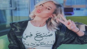 "Saudi model Model Rose celebrated ""Halloween"" and disguised himself as a ""Dark Angel"""