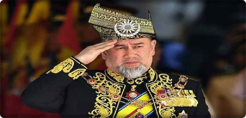 King of Malaysia Sultan Mohammed V abdicated
