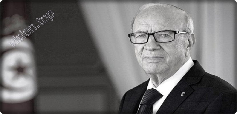 The death of the President of Tunisia Mohamed El Baji Kayed Sibsi